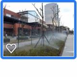 sistema de irrigação por gotejamento Zona Sul